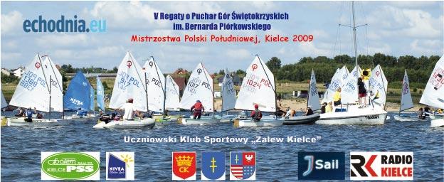 Zagle Kielce: Regaty o Puchar Gór Świętokrzyskich, Cedzyna 2009